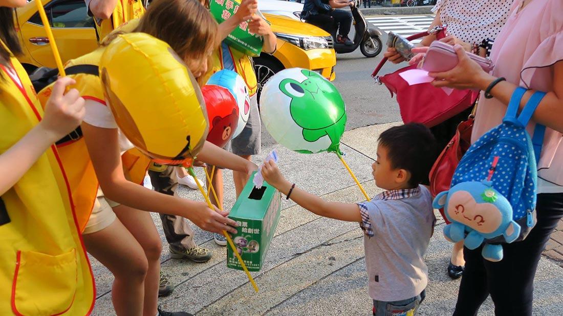 捐發票送氣球