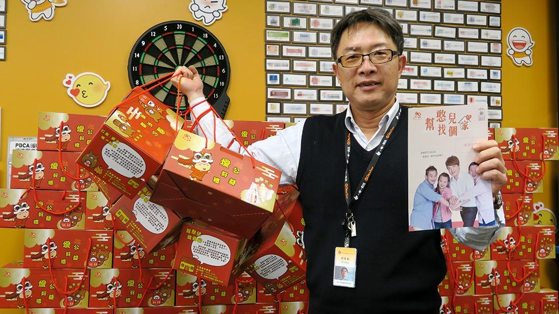 2019 仁友愛心家園公益春節禮盒