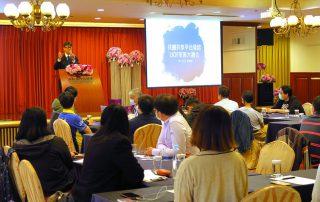 2020 UOF Solution Day 互動講座
